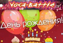 День рождения школы вокала Voca-Beat