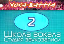Voca-Battle 2