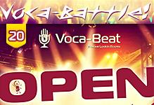 Концерт школы вокала Voca-Beat 21 июня
