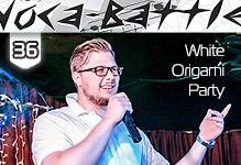 white origami party вокальное мероприятие