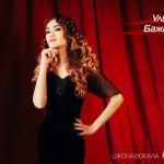 Ульяна Баженова (педагог по вокалу, MAESTRO)